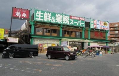 業務スーパー 蛍池店まで1300m