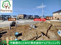 長泉町下土狩第8 新築戸建 全6棟 (6号棟)の画像