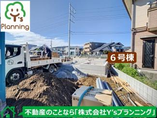 【外観パース】長泉町下土狩第8 新築戸建 全6棟 (6号棟)