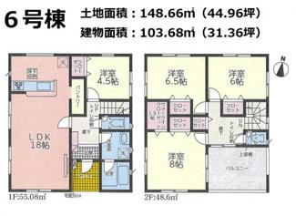【区画図】長泉町下土狩第8 新築戸建 全6棟 (6号棟)