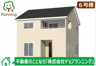 【前面道路含む現地写真】長泉町下土狩第8 新築戸建 全6棟 (6号棟)