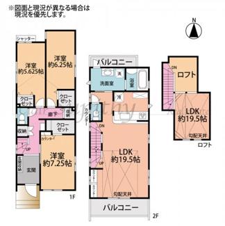 【外観】新築 松浪2丁目