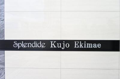 【その他】スプランディッド九条駅前