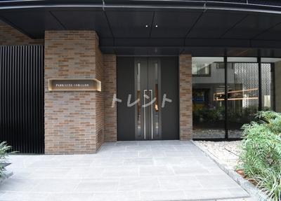 【外観】パークリュクス日本橋大伝馬町