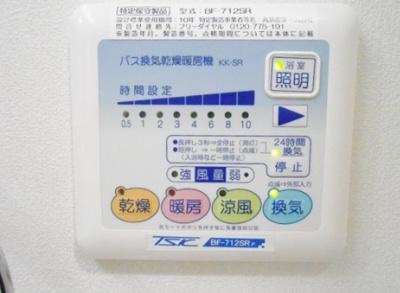 【設備】エフパークレジデンス東神奈川