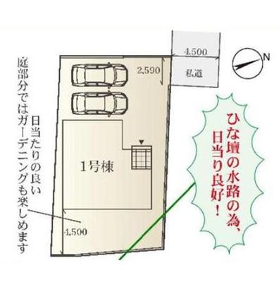 在宅ワークに最適な書斎スペース有!土地約58坪!4LDK+カースペース2台可!旭区さちが丘新築戸建