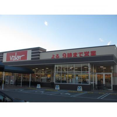 スーパー「バロー松尾店まで872m」