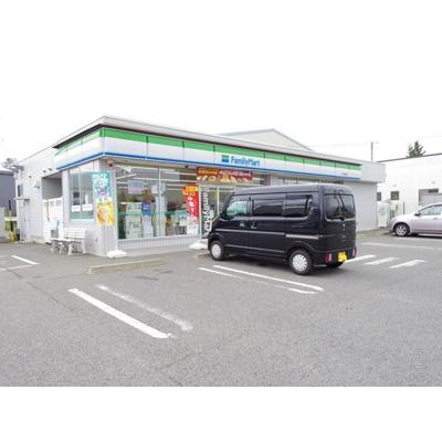 コンビニ「ファミリーマート松本笹賀店まで363m」