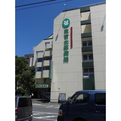 病院「東京北部病院まで185m」東京北部病院