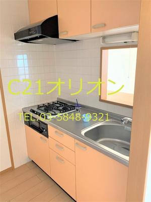 【キッチン】サンライズ・モリタビル