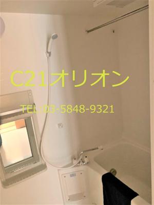【浴室】サンライズ・モリタビル