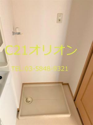 【設備】サンライズ・モリタビル