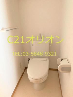 【トイレ】サンライズ・モリタビル
