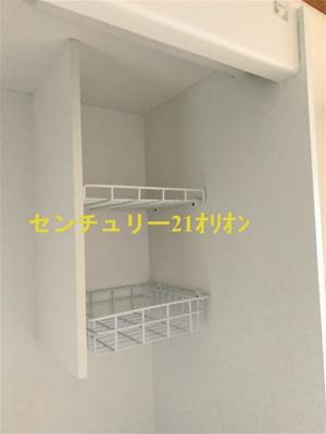 【キッチン】リバーシティハイツ