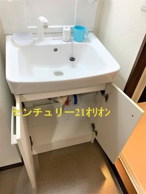 【洗面所】シーエス鷺宮(サギノミヤ)