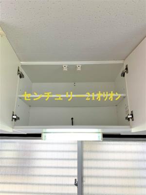 【キッチン】フォーブル睦美(ムツミ)