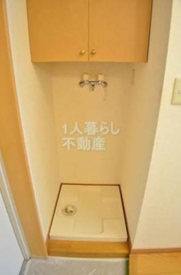 室内洗濯機置き場完備