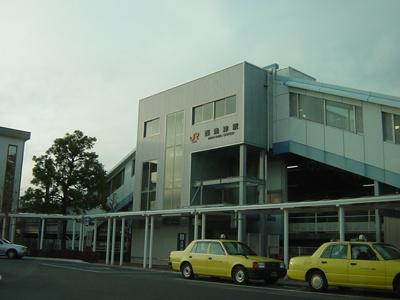 JR西焼津駅まで1,100m