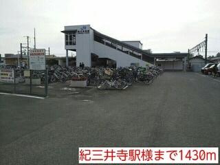 【その他】LinoコートⅠ