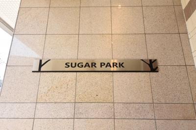 【その他】Sugar Park