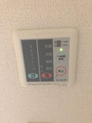 【設備】カーサヴェルデ