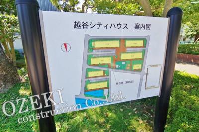 【その他】越谷シティハウス7号棟