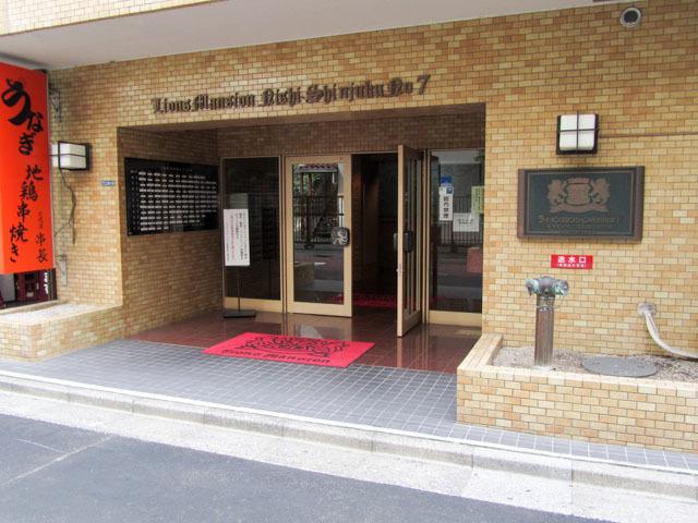【エントランス】ライオンズマンション西新宿第7