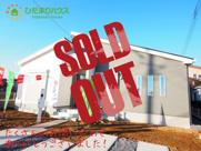 水戸市大塚町4期 新築戸建の画像
