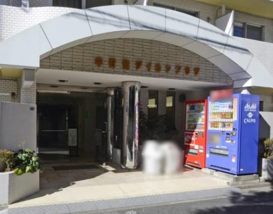 【エントランス】中村橋ダイカンプラザ