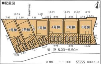 【区画図】駿東郡長泉町下土狩 新築戸建 6号棟