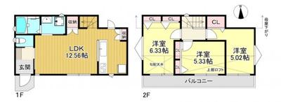 <建物プラン例>建物価格1500万円(税込)建物面積63㎡(約19.05坪)