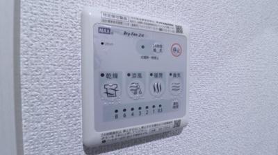 【設備】ジニアス・エス