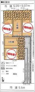 【区画図】沼津市大岡第21 新築戸建 4号棟