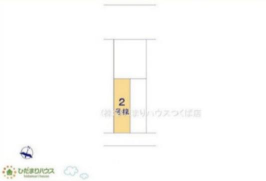 【その他】ひたちなか市相金町1期 新築戸建 2号棟