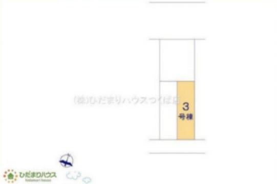 【その他】ひたちなか市相金町1期 新築戸建 3号棟
