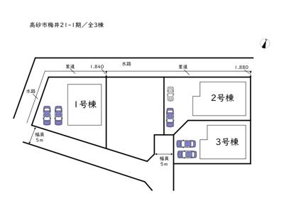 【区画図】高砂市梅井21-1期/全3棟