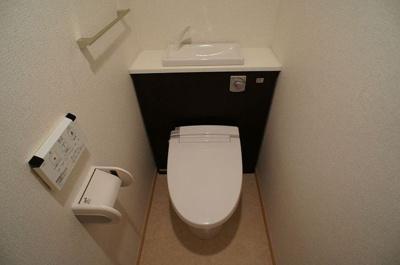 【トイレ】サニーフラットⅡ