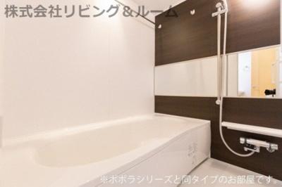 【浴室】ローズビースト