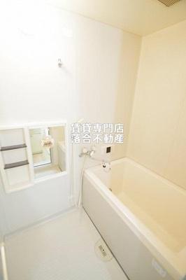 【浴室】メゾン・フリーダム