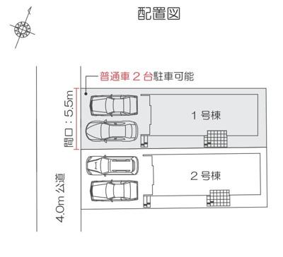 【区画図】新築戸建て さいたま市中央区本町西1期