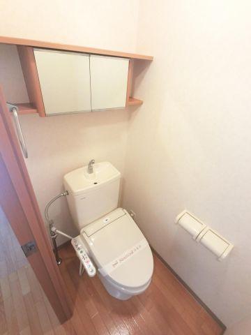 【トイレ】イーストガーデンちはら