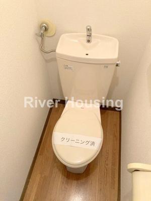 【トイレ】ストークハイム目白
