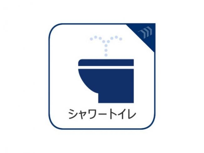 【トイレ】世田谷区代沢1丁目 新築戸建
