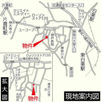 【地図】ユナイト白楽チェリーボンブ