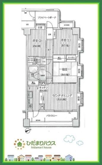 5階の角部屋、プライベートポーチもありセキュリティ面も安心です。