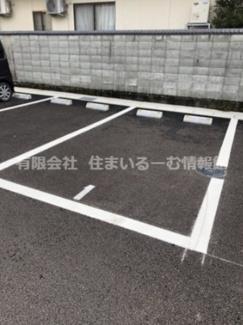 【駐車場】パシアンB