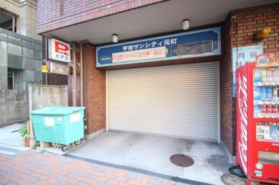 【駐車場】甲南サンシティー元町