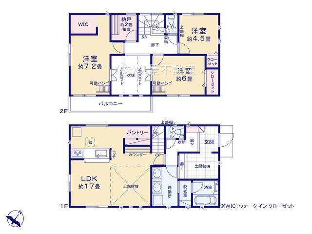 北区本郷町1430(5号棟)新築一戸建てクレイドルガーデン