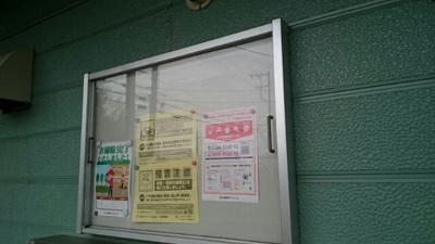 【その他共用部分】スターヒルズ長島B