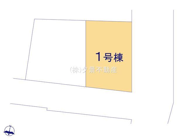【区画図】川口市元郷3丁目17-14(1号棟)新築一戸建てファーストタウン